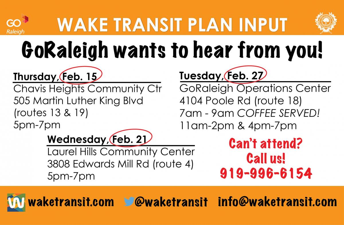 Wake Transit public meetings 2018
